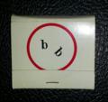 Boybar.matchbook