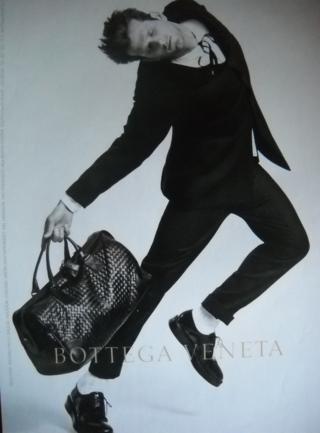 Bottega_vanetta
