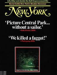 Newyorkmagazine.theramble