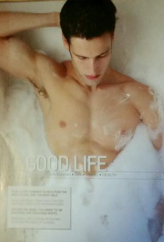 Metrosource.bathtub