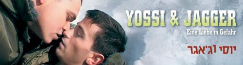 Yossi_u_jagger_header