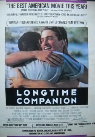Longtime_comp