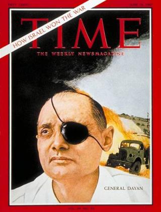 Moshe dayan six day war