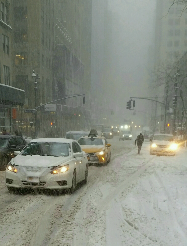 Today In New York Weather History: January 4